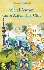 Cairo Automobile Club